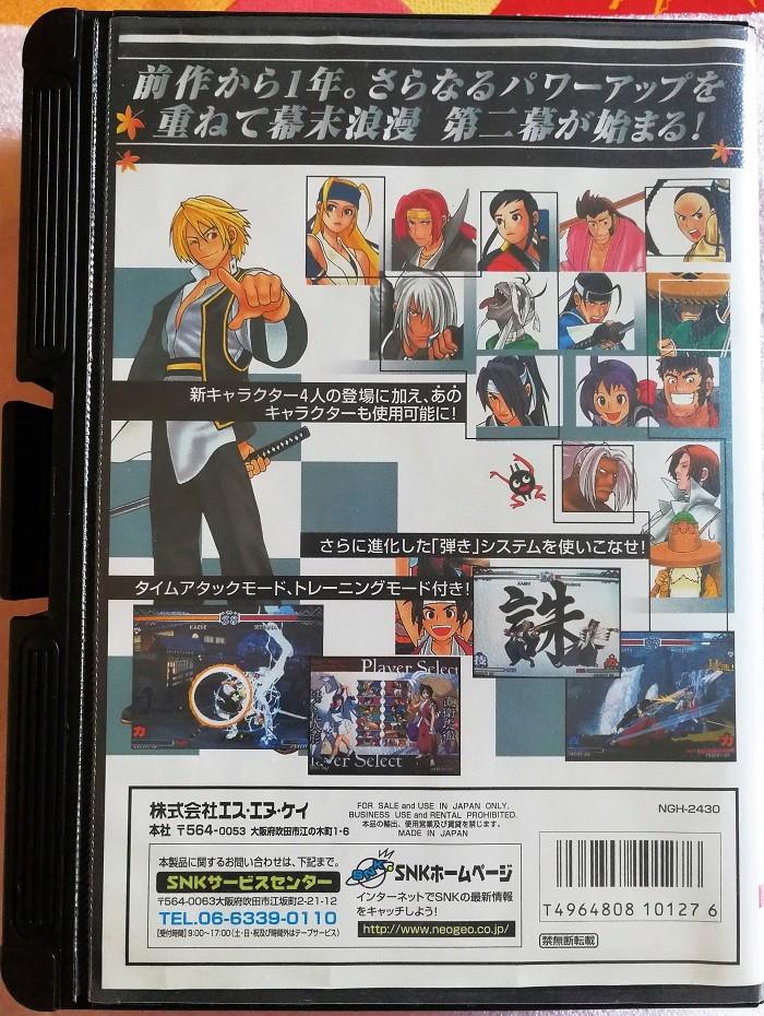 La collec SNK de Yori - Page 4 Lb210