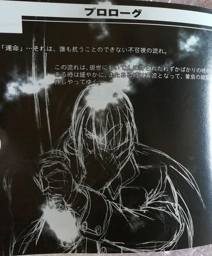 La collec SNK de Yori - Page 4 Lb310