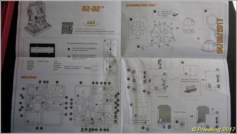 R2-D2 [Metal Earth] 02_80010