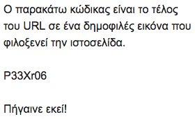 [ALL] Anteprima Stanza Furni Grecia (Santorini) 2017 - Pagina 3 -hlfo195