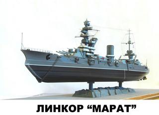 """ГОЛОСОВАНИЕ """"Модель месяца -МАЙ"""" 0021010"""