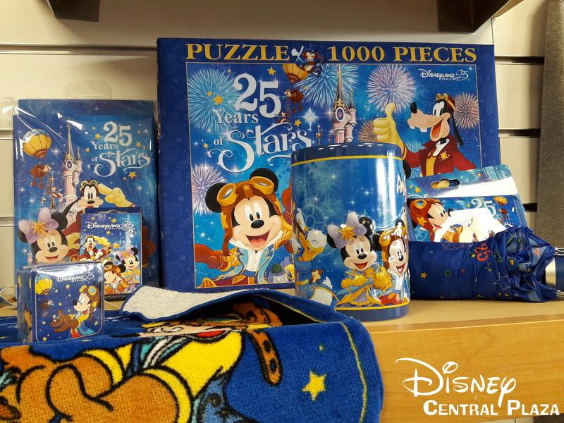 Présentation du Merchandising des 25 ans de Disneyland Paris 20170219