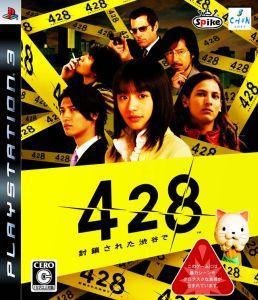 428: Shibuya Scramble [PS4, PC : 2018] 428_fr10