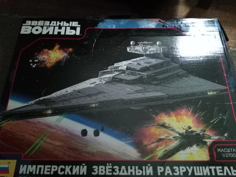 LrdSatyr's Star Destroyer Build (PIC HEAVY) Zisd-b10