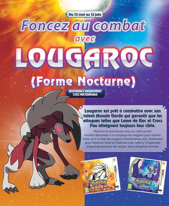 Obtenez un Lougaroc Forme Nocturne en magasin Micromania ! 510