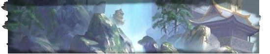 Purger nos terres [MV - Kumo] Taki110