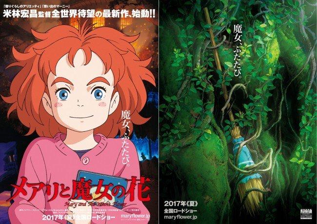 Les AKtualités du monde de l'Animation et du Manga Mary10