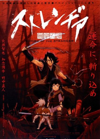 Sword of the Stranger (Sutorenjia Muko Hadan) Sots3b10
