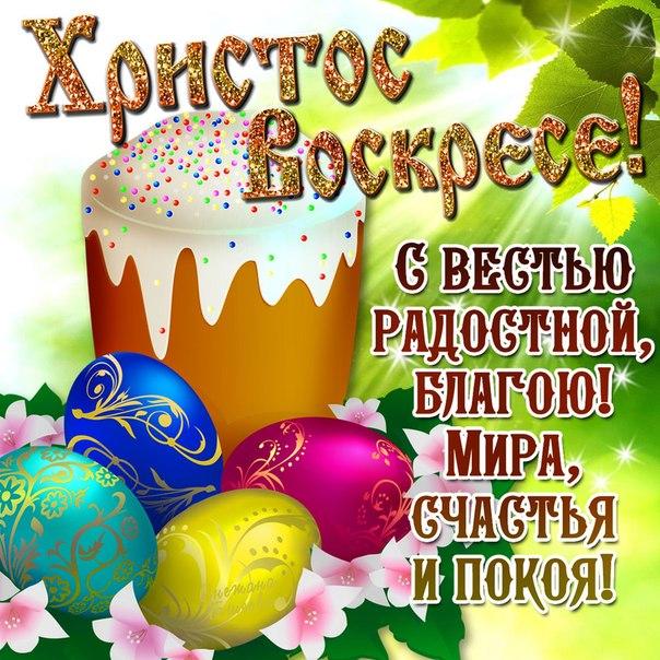 Христианские праздники - Страница 3 Pasha-10