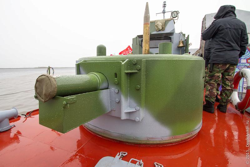 Russian gunboat Bk 1124 au 1/20e sur plan  - Page 6 0_e0a110