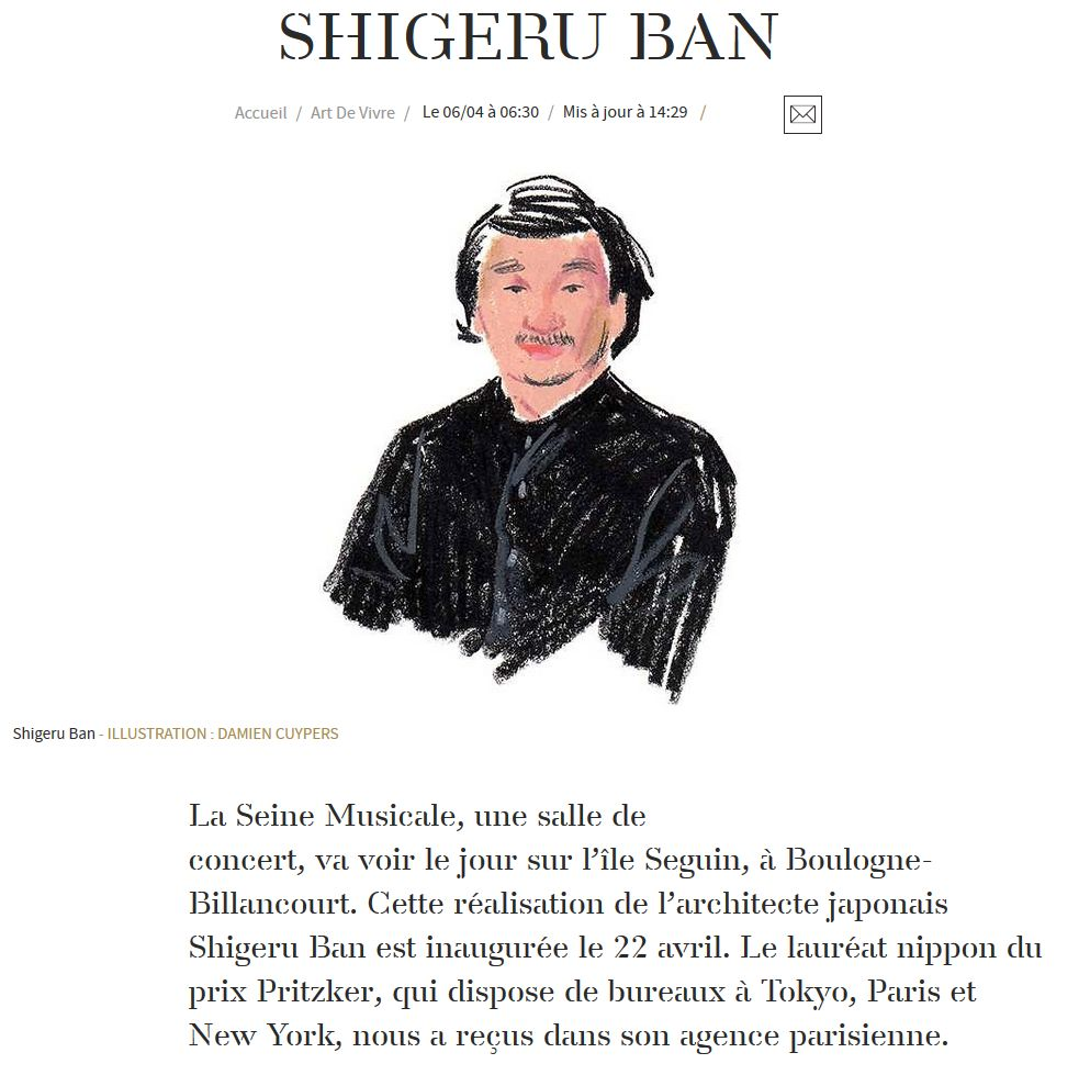 La Seine Musicale de l'île Seguin - Page 5 Clipb302