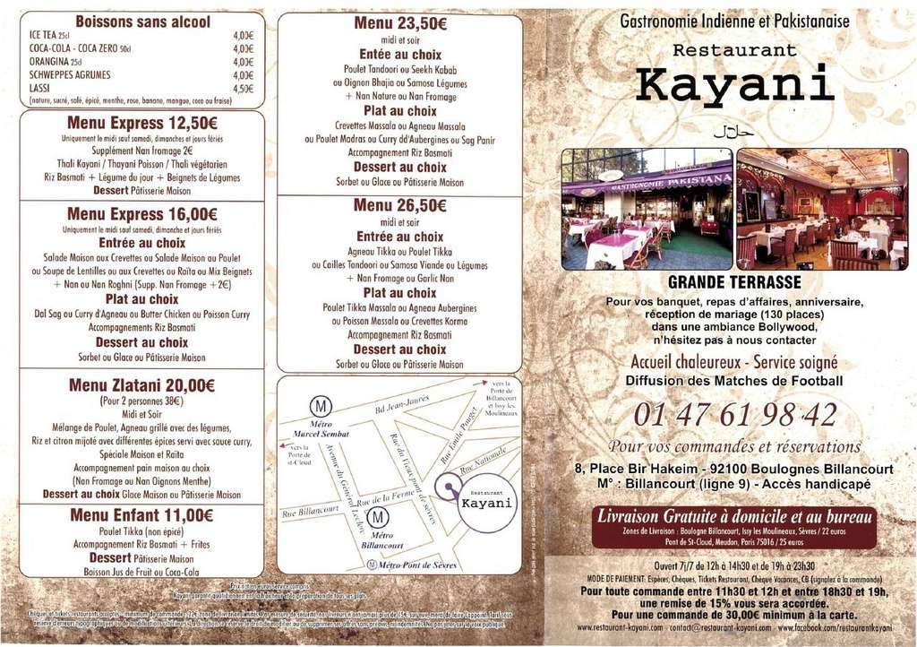 Restaurant Kayani Clipb503