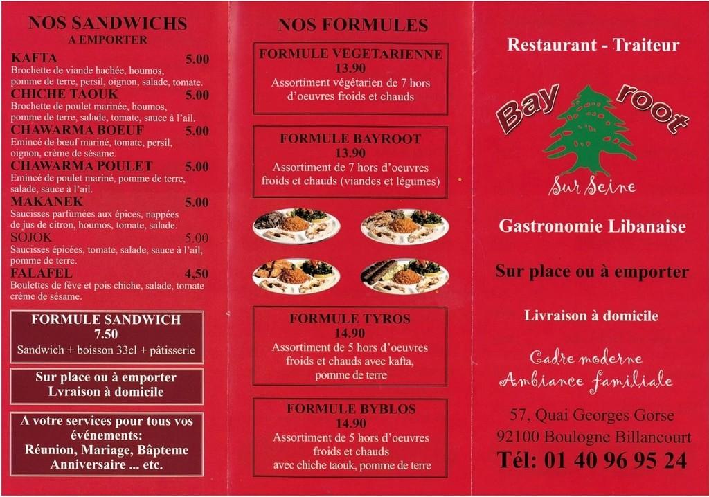 Restaurant Libanais Bayroot Clipb803