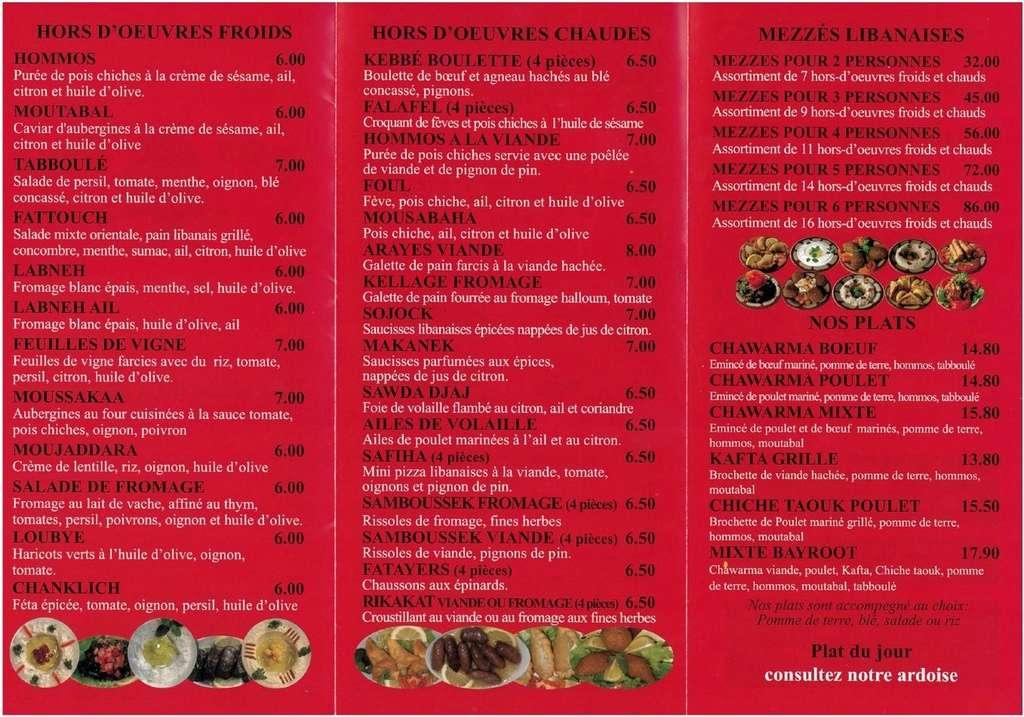 Restaurant Libanais Bayroot Clipb804
