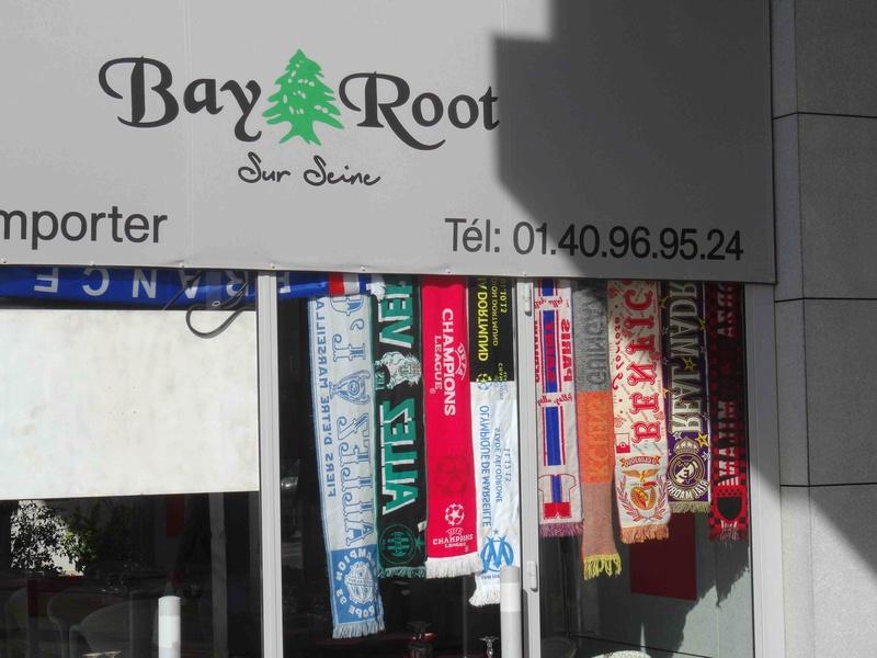 Restaurant Libanais Bayroot Dsc08320
