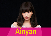 Ainyan