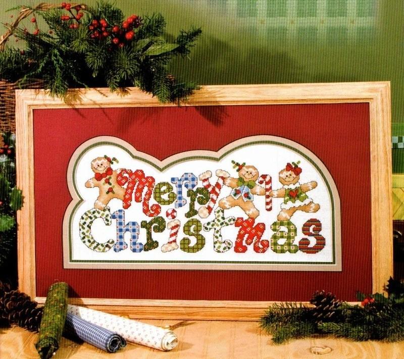 merry gingerbread christmas Summer11