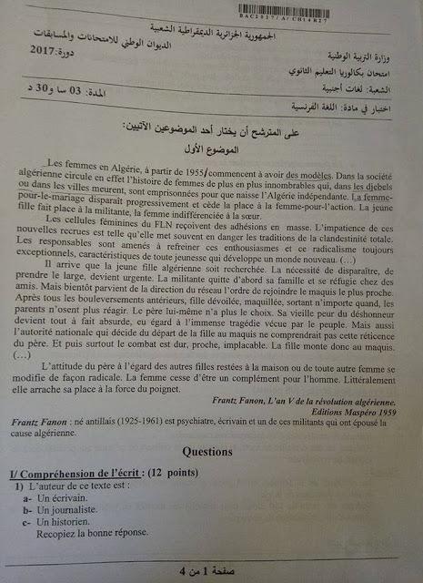 موضوع اللغة الفرنسية لبكالوريا 2017 شعبة لغات أجنبية 118