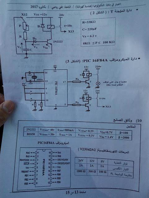 موضوع الهندسة الكهربائية لبكالوريا 2017 شعبة تقنى رياضى  1311