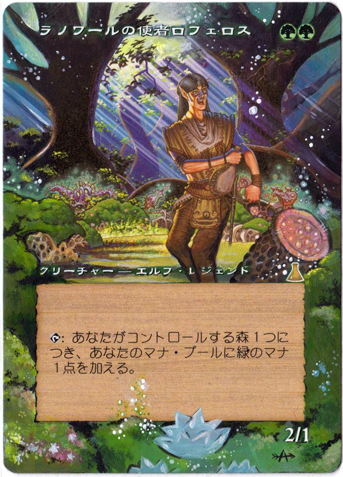 Le Planeswalkers Tournament Commander LYON 17098210