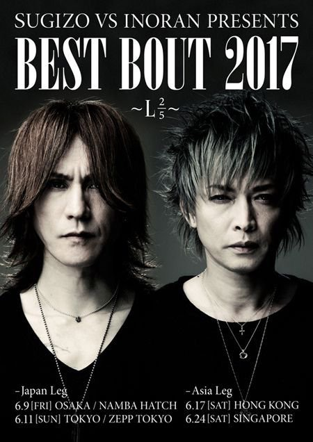 Sugizo VS Inoran BEST BOUT 2017 tour  Img_4410