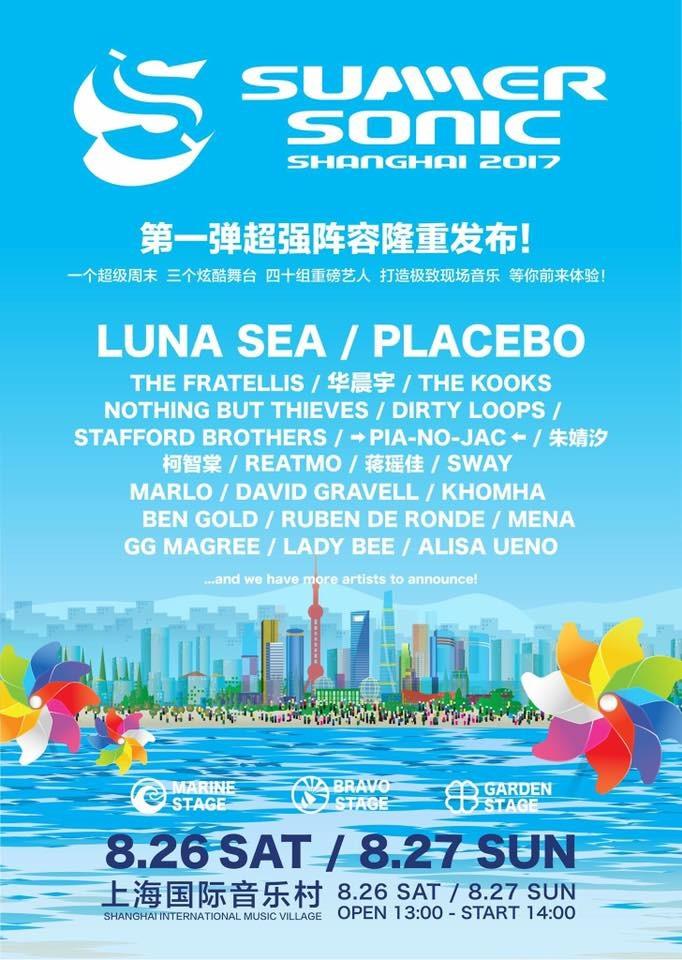 Luna Sea au Summer Sonic 2017 de Shanghai Img_5311