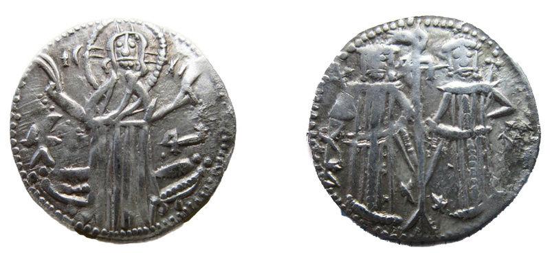 Matapan bulgare pour Ivan Alexandre et son fils Michel (1331-1355) 000210