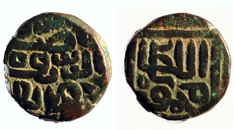 Tankah indienne Sultanat du Gujarat pour Mahmud Shah I 12310