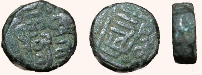 Tankah indienne Sultanat du Gujarat pour Mahmud Shah I 14710