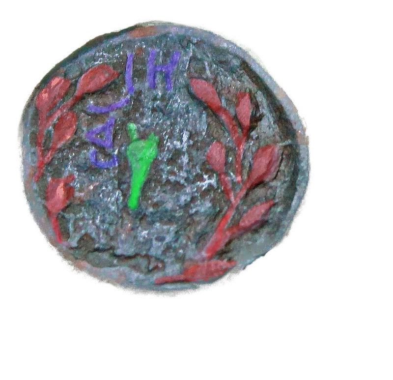 Bronze grec pour la ville de Sardes en Lydie ... Grecqu10
