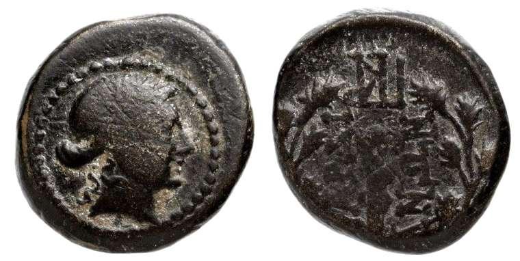 Bronze grec pour la ville de Sardes en Lydie ... Paris_10