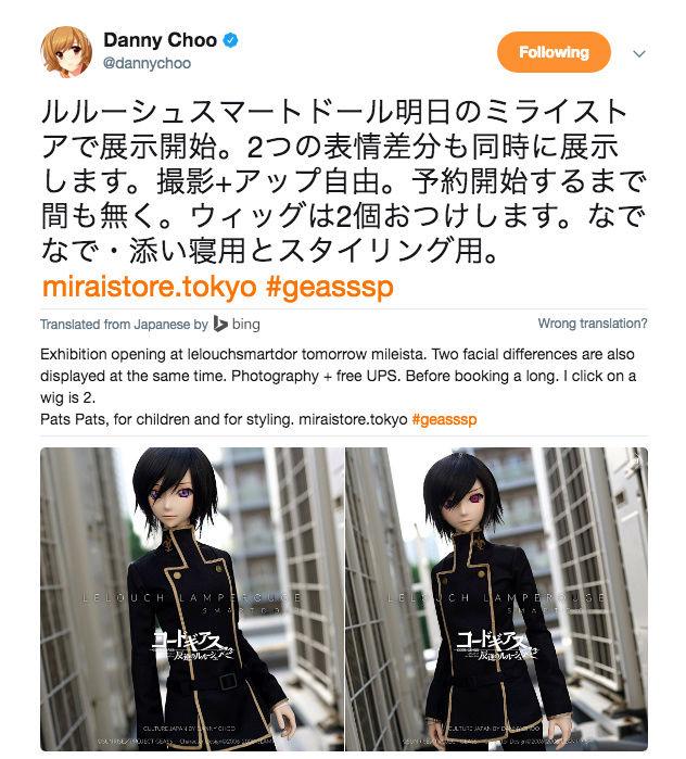 [Smart doll] Code Geass Lelouch (Lulu) et Suzaku - Page 2 Captur10