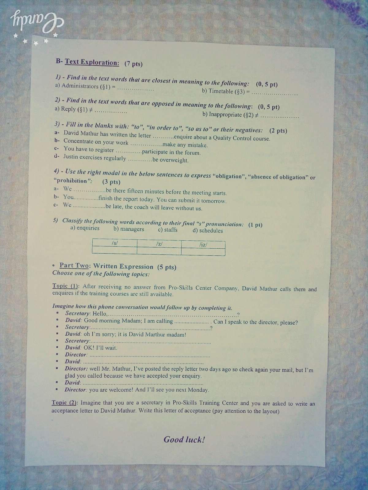 اختبار الفصل الثاني في الانجلزية للسنة الاولى ثانوي علوم - النموذج 1 17016210