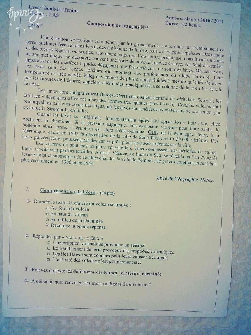 إختبار الفصل الثاني في اللغة الفرنسية للسنة الاولى ثانوي علوم أ ج م ع ت - نموذج 1 17092810