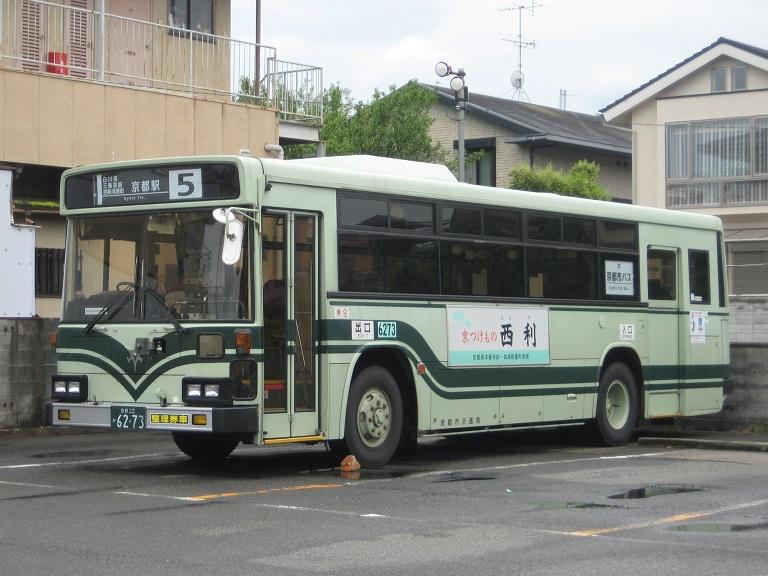 京都22か62-73 Adieu_10
