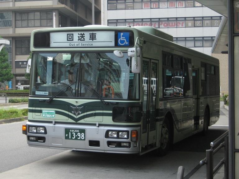京都200か13-98 Img_3411