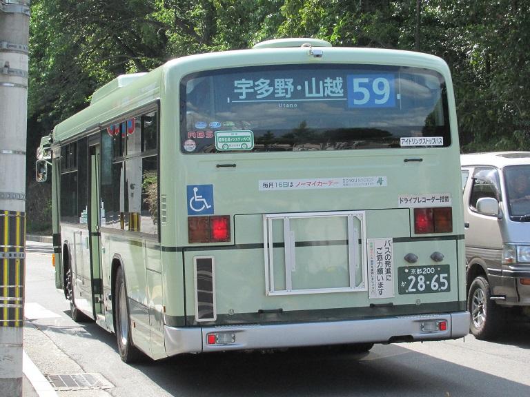 京都200か28-65 Img_3911