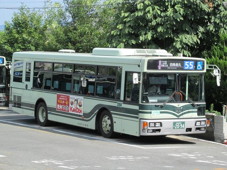 京都200か20-94 Img_3912