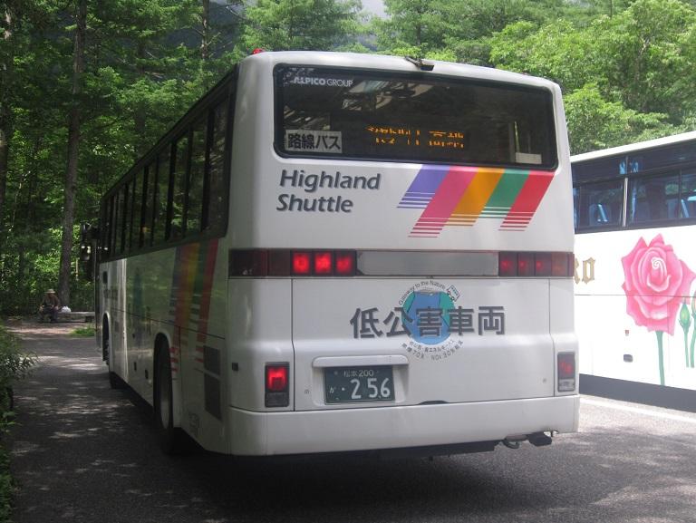 [2013年の夏][新島々駅/上高地/乗鞍] アルピコ交通 Img_5311