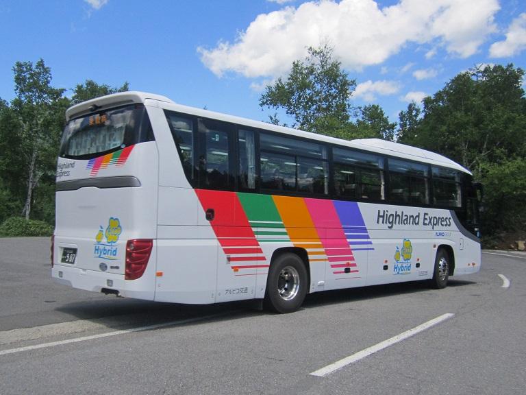 [2013年の夏][新島々駅/上高地/乗鞍] アルピコ交通 Img_5812