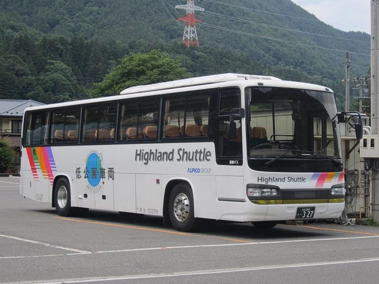 [2013年の夏][新島々駅/上高地/乗鞍] アルピコ交通 Img_6020