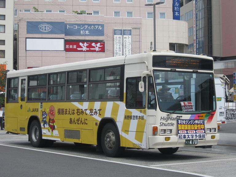 [2013年の夏][松本市] アルピコ交通 Img_6110