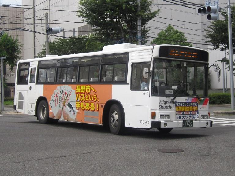 [2013年の夏][松本市] アルピコ交通 Img_6111