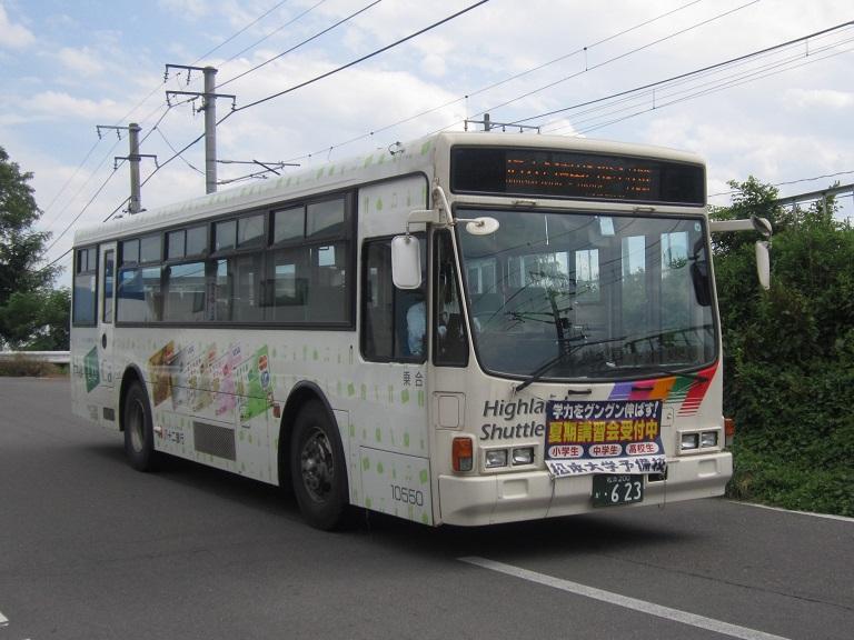 [2013年の夏][松本市] アルピコ交通 Img_6113