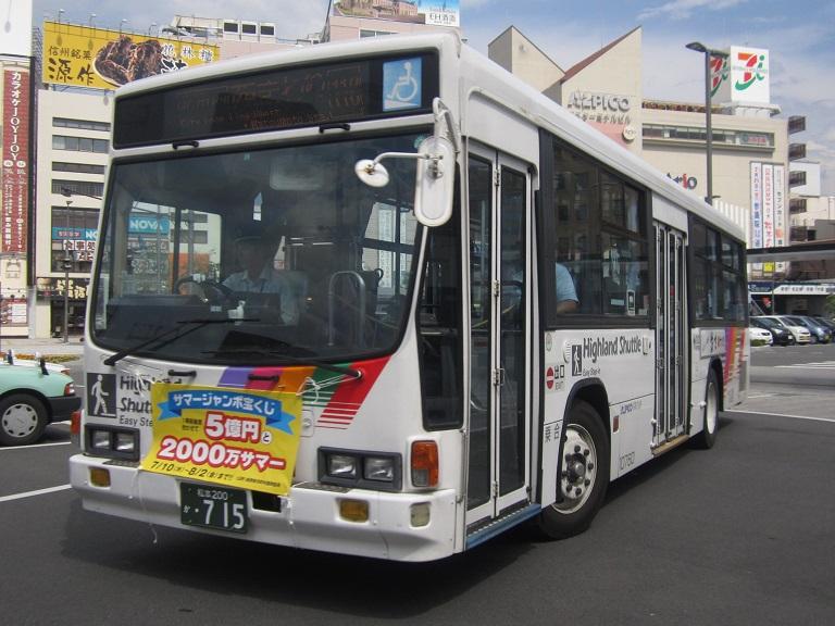 [2013年の夏][松本市] アルピコ交通 Img_6115