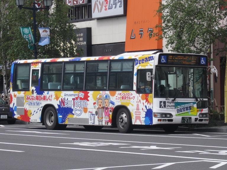 [2013年の夏][松本市] アルピコ交通 Img_6117