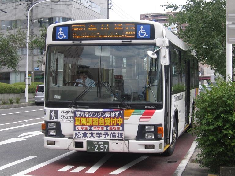 [2013年の夏][松本市] アルピコ交通 Img_6118