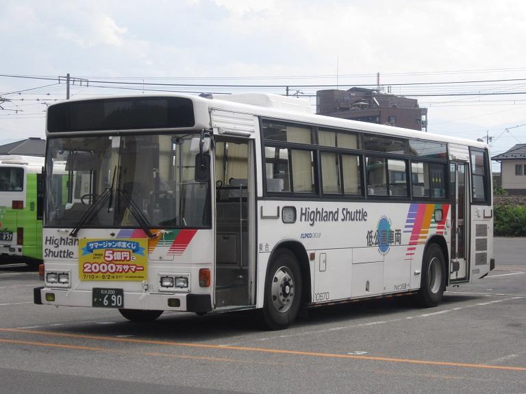 [2013年の夏][松本市] アルピコ交通 Img_6120