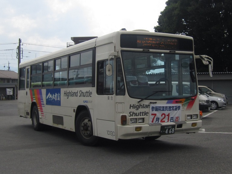 [2013年の夏][松本市] アルピコ交通 Img_6211