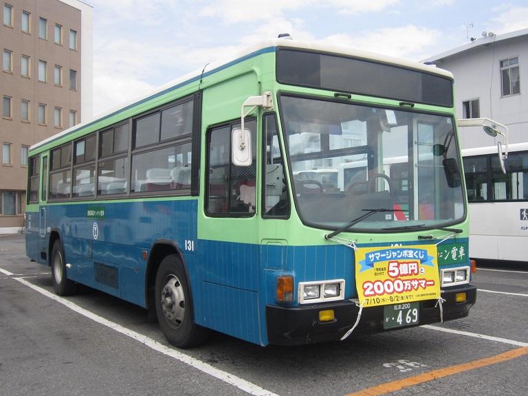 [2013年の夏][松本市] アルピコ交通 Img_6212